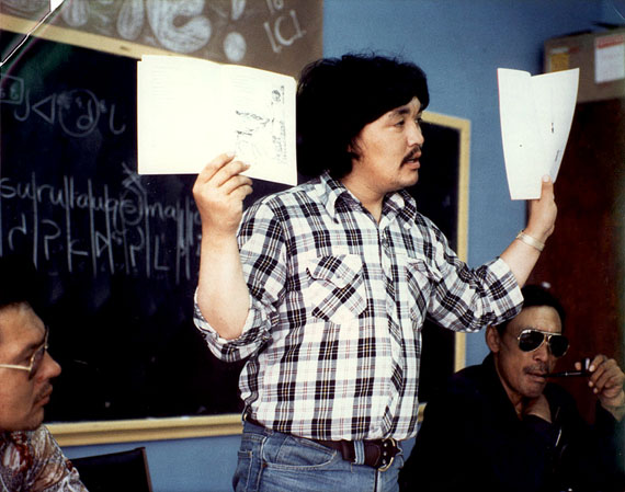 In this undated file photo from the 1970s, Jose Kusugak makes a presentation to the Inuit Cultural Institute on his dual-orthography system for the Inuit language. (FILE PHOTO)