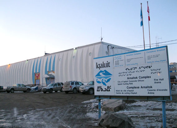 On Oct. 19, Iqaluit voters will go to the polls to elected a mayor and eight city councillors. (FILE PHOTO)