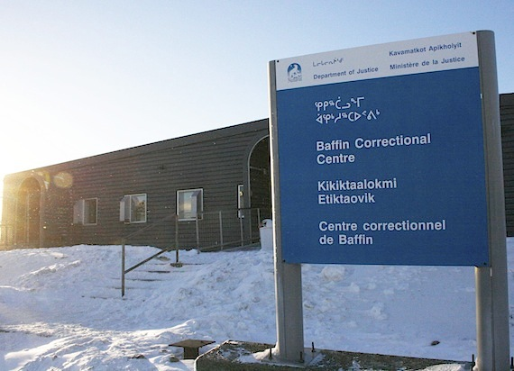 The Nunavut government admits that there's no external agency or ombudsman to monitor Nunavut prisons for abuses of prisoners' rights. It's not clear if or how a new Corrections Act will fill this gap. (FILE PHOTO)