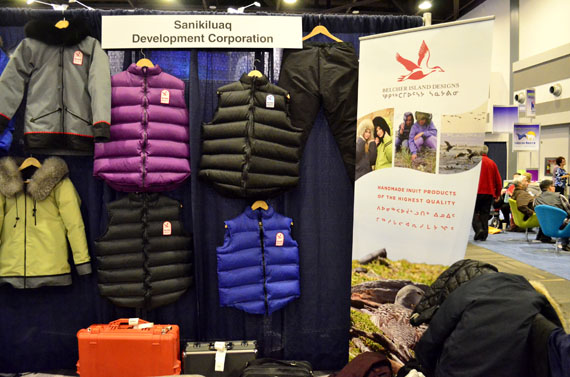 The Sanikiluaq Development Corp. displayed its hand-crafted eider down products at a booth inside the Northern Lights 2016 trade show. They also announced the formation of a new business called SDC Industrial Supply that's aimed at supplying tools, fasteners and other equipment to businesses and hamlets across Nunavut from a facility in Iqaluit. They're doing this in partnership with a Nova Scotia company called MacGregor's Industrial Group. (PHOTO BY JIM BELL)