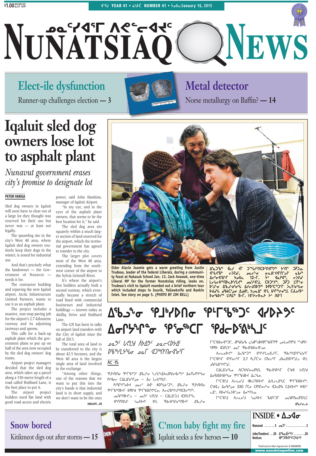 Nunatsiaq News picked up 14 nominated for this year's Quebec Community Newspaper Association's awards, including in the Best Front Page category for the newspaper's Jan. 15, 2015 print edition, pictured here.