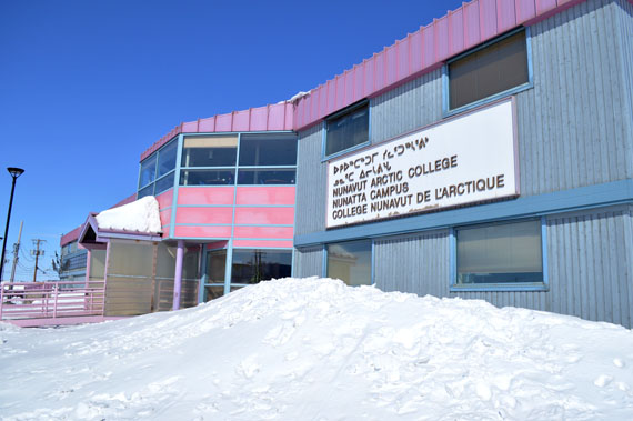The Nunavut Arctic College Nunatta campus in Iqaluit. The Government of Nunavut will spend $10.9 million on an expansion of the college's Iqaluit campus that they expect to complete by 2019. This month, they awarded the design contract to a team of Toronto and Winnipeg architects. (PHOTO BY STEVE DUCHARME)