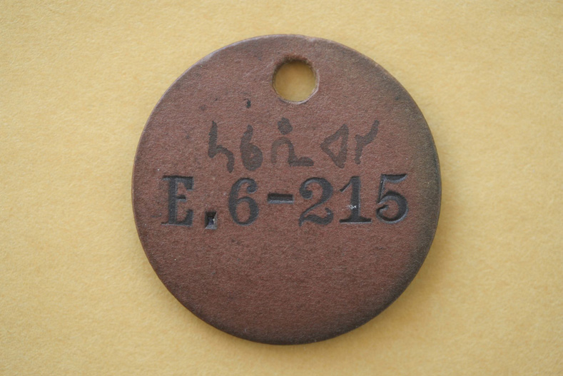 This identification number, which begins with E6, denotes the Qikiqtalik or Baffin region. The system was phased out through the 1970s. (IMAGE COURTESY OF B. POTTLE/FEHELEY FINE ARTS)