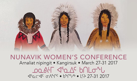 Saturviit Inuit Women's Association of Nunavik will host its third annual conference in Kangirsuk from March 27-31. (IMAGE COURTESY OF SATURVIIT)