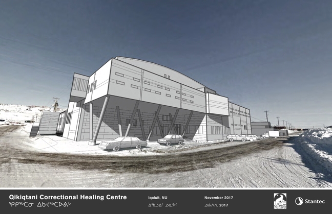 This image shows what the Qikiqtani Correctional Healing Centre will likely look like after it's completed by 2020. Construction starts next year after the sealift. (IMAGE FROM GN JUSTICE DEPARTMENT)