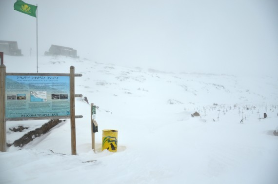Clear skies gave way overnight to whiteout conditions on the morning of Wednesday, March 28 in Iqaluit, as forecasted snows and high winds caused the City of Iqaluit to suspend services until shortly before 2 p.m. The city still advised residents that only limited services had been restored.