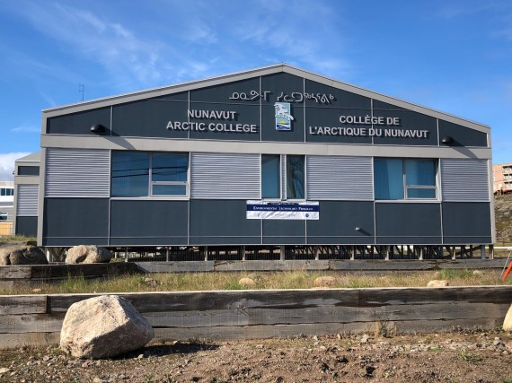 Nunavut Arctic College announced on Thursday, Oct. 18, that it is entering into a partnership with Memorial University. (PHOTO BY PATRICIA LIGHTFOOT)