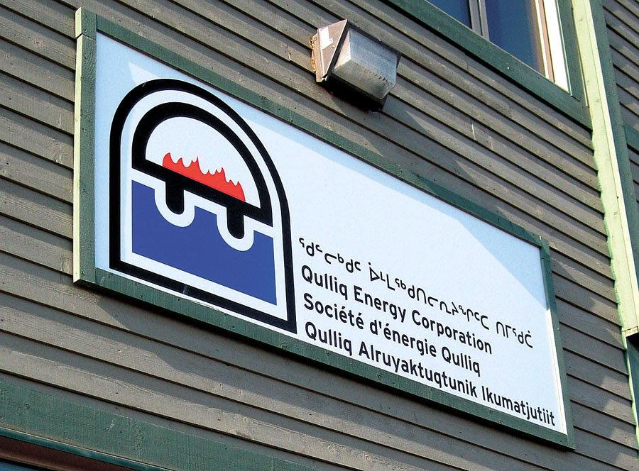 Simeonie Akpalialuk named new chair of Nunavut's power utility