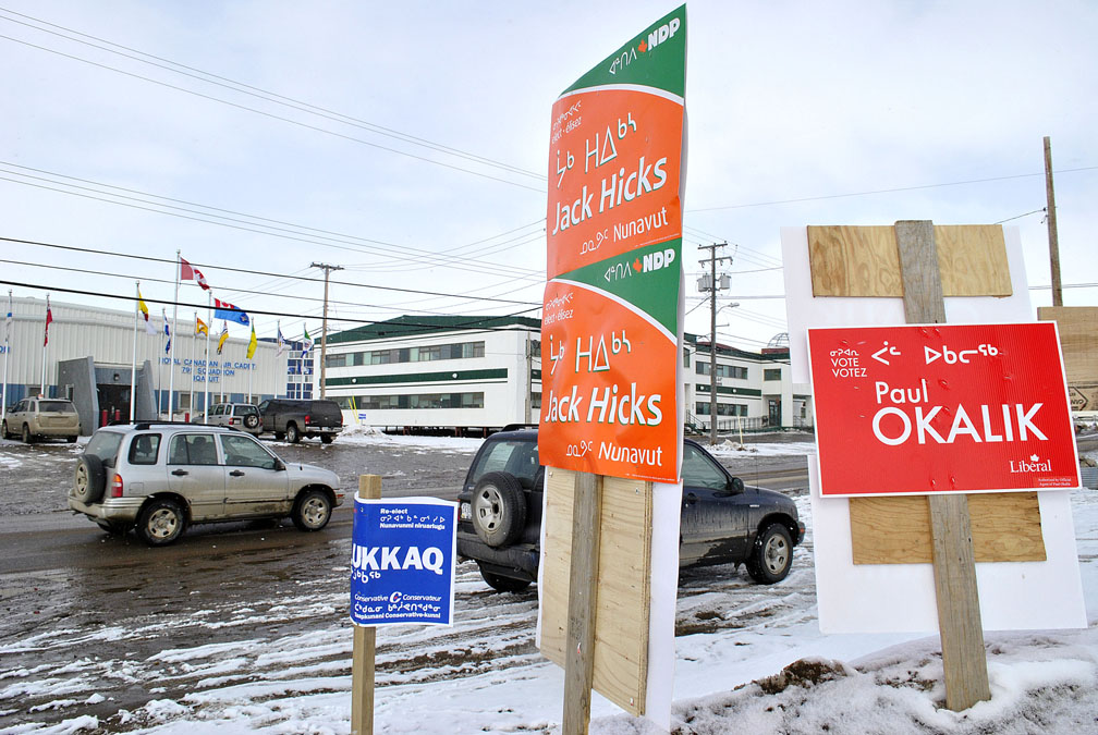 Canada's federal election campaign kicks off | Nunatsiaq News