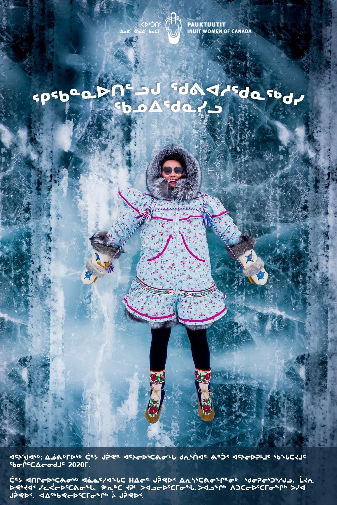 Pauktuutit Inuit Women of Canada produced this holiday card with the help of Inuk photographer Kristian Binder, who took the image with a drone to respect social distancing. It's of Tanya Gruben of Inuvik, who is seen lying on an ice road. (Image courtesy of Pauktuutit)